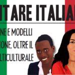 CONVEGNO | Diventare italiani. Integrazione oltre il dogma multiculturale