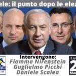 Israele: il punto dopo le elezioni