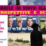 ISRAELE (DI NUOVO) ALLE URNE. Prospettive e scenari